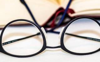 zakladki_oferta_soczewki-okularowe_soczewki-progresywne